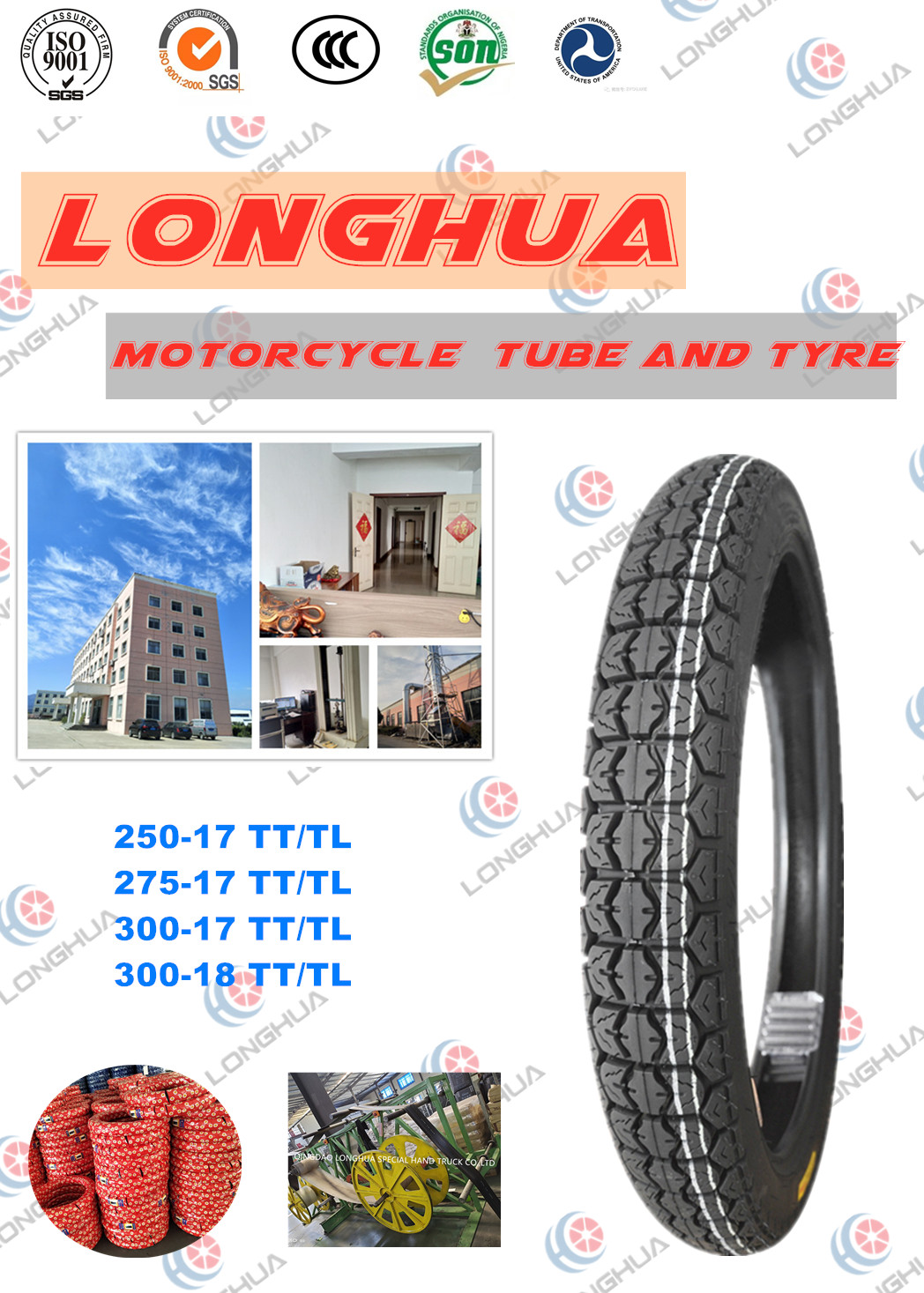 17 Inch OEM New 6pr Nylon Belt Bias Tire Natural Rubber Mixed Pattern Motorcycle Low Pressure Tire (2.75-17) with Soncap