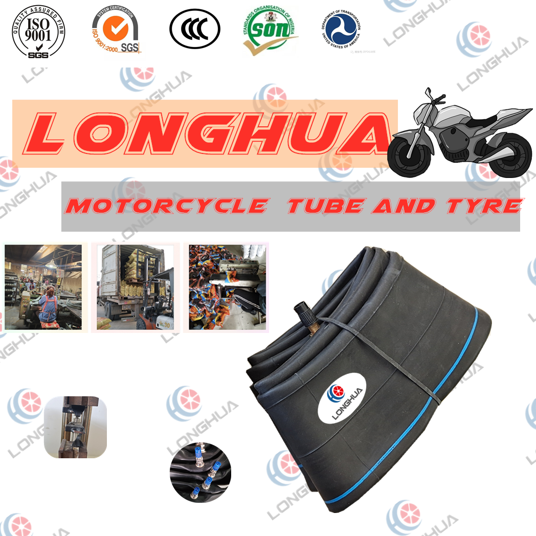 16 Inch motorcycle natural butyl tube /motorcycle tyre /tubeless tyre (250-16)